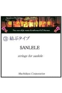 Sanlele Strings 1set for SP-301
