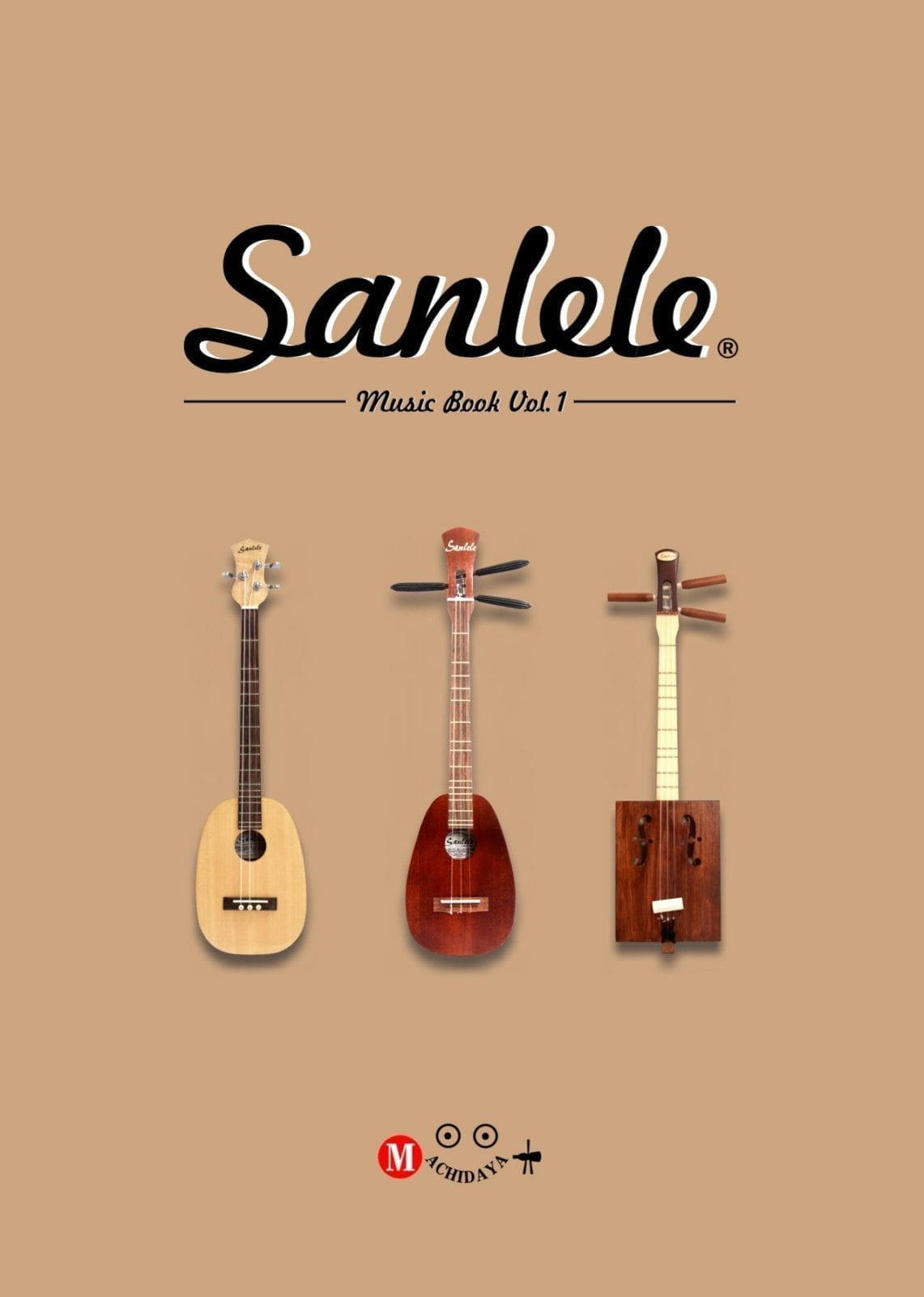 Sanlele Music Book Vol.1